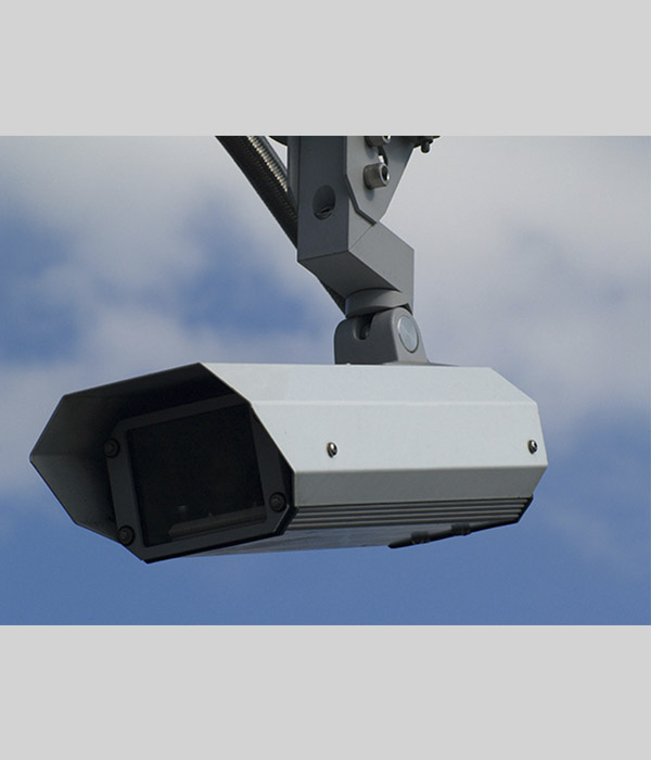 External Surveillance Camera